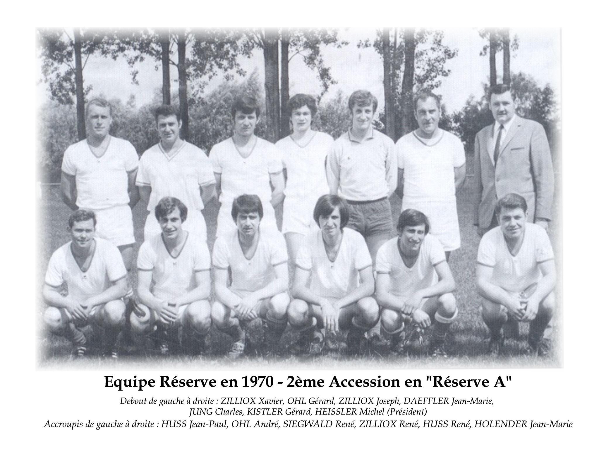 Reserve A 1970